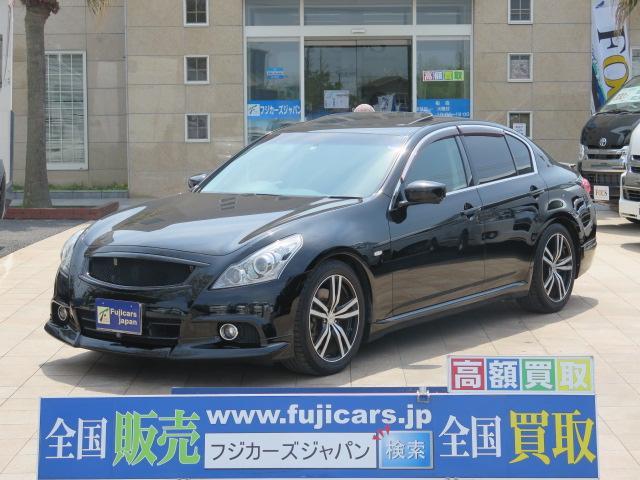 日産 250GT タイプS 黒半革 サンルーフ 柿本 インパルサス