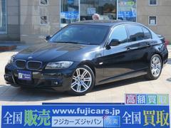 BMW335i 後期 Mスポーツパッケージ 純正HDDナビ 黒革