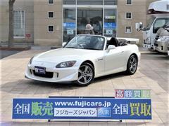 S2000タイプS オプションカラー 純正エアロ デフィ追加メーター