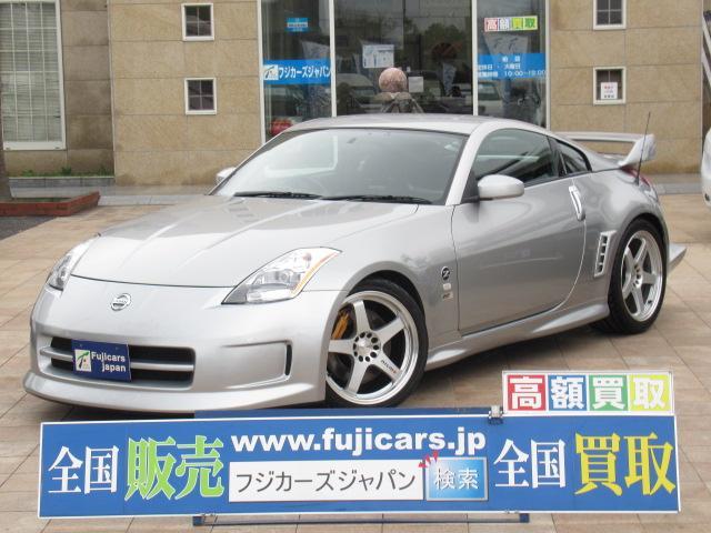 日産 フェアレディZ S-tune GT ニスモコンプリートカー 限定車