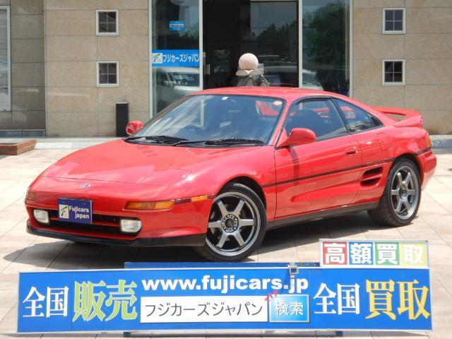 トヨタ MR2 GT-S II型 5速マニュアル 社外マフラー プロドライブ17インチ ナルディステアリング 純正オーディオ