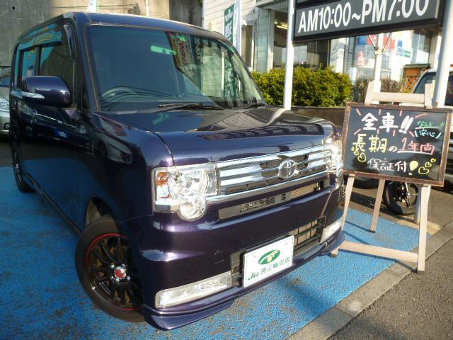 トヨタ カスタム X ワンオーナ 社外ナビ地デジ バックモニター