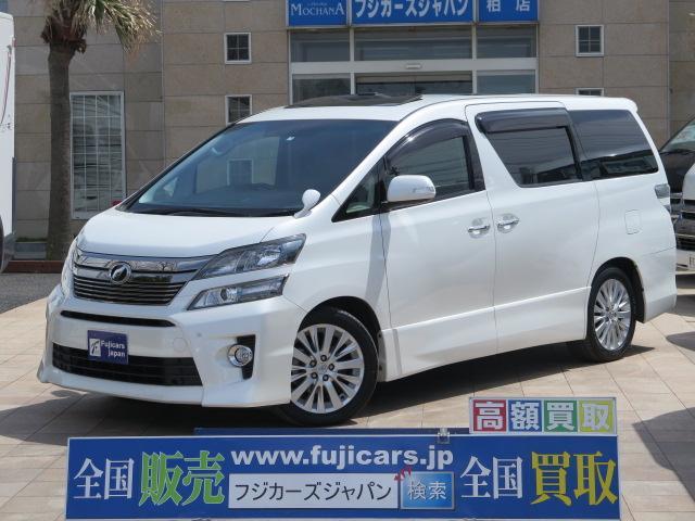 トヨタ 2.4Z Gエディション メーカーHDDナビ 黒革 WSR