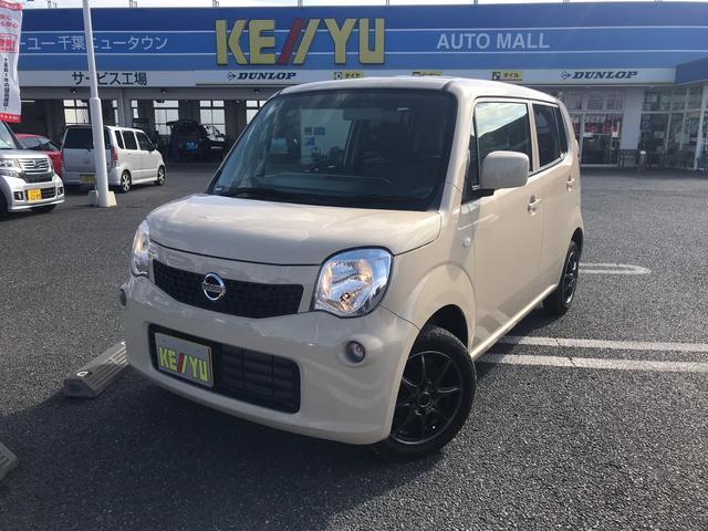 「日産」「モコ」「コンパクトカー」「千葉県」の中古車