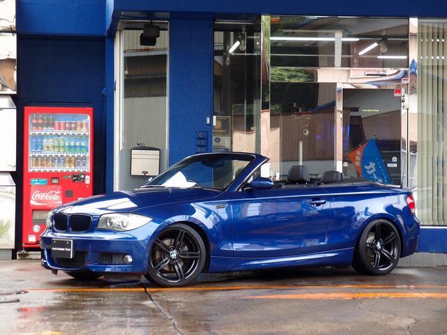 BMW 120i カブリオレ Mスポーツ HDD地デジナビ ETC