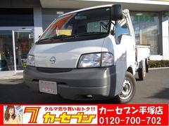 バネットトラックDX  高床 ワンオーナー エアコン 全車ユーザー買取車両