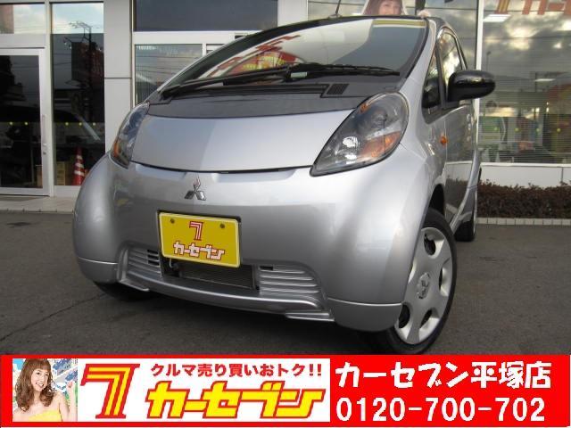 三菱 S キーレス 全車買取車両