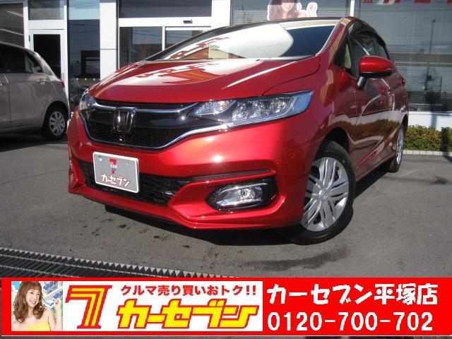 フィット(ホンダ) 13G・L ホンダセンシング 中古車画像