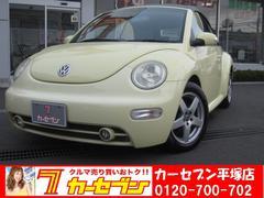 VW ニュービートルカブリオレベースグレード 純正アルミ キーレス ユーザー買取