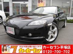 RX−8タイプS 6速MT ナビ キーレス ユーザー買取車
