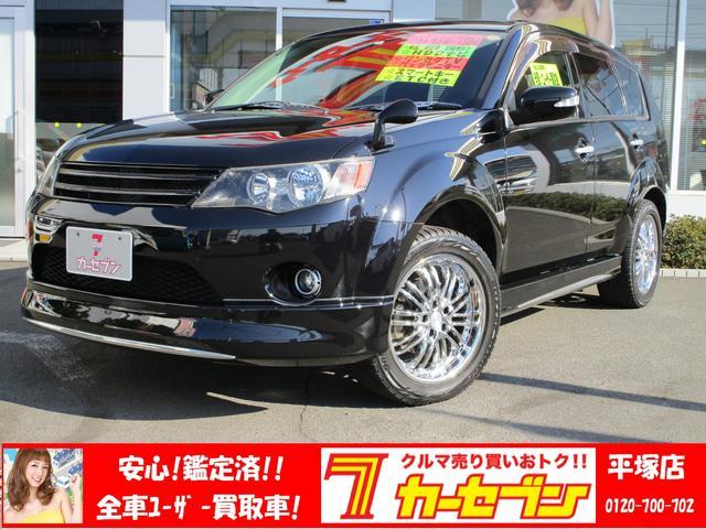 三菱 24M 4WD ロックフォード ナビ ワンセグ Bモニタ