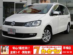 VW シャランTSI コンフォートライン パークアシスト ナビ 地デジ