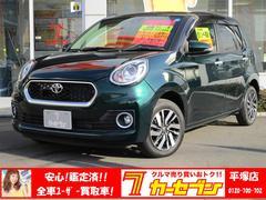パッソモーダ S 衝突軽減ブレーキ ナビ TV Bモニタ ETC