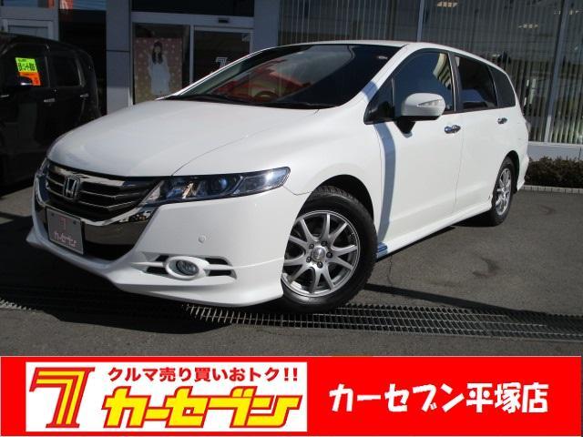ホンダ MX・エアロパッケージ ナビ Bモニタ 地デジ