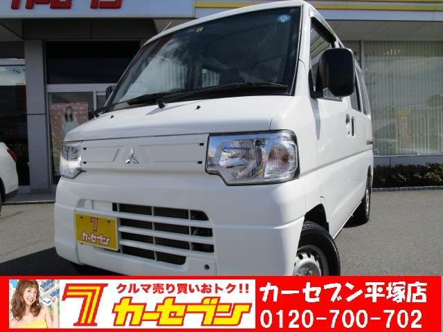 三菱 CD ハイルーフ 4WD 5速MT ワンオーナー