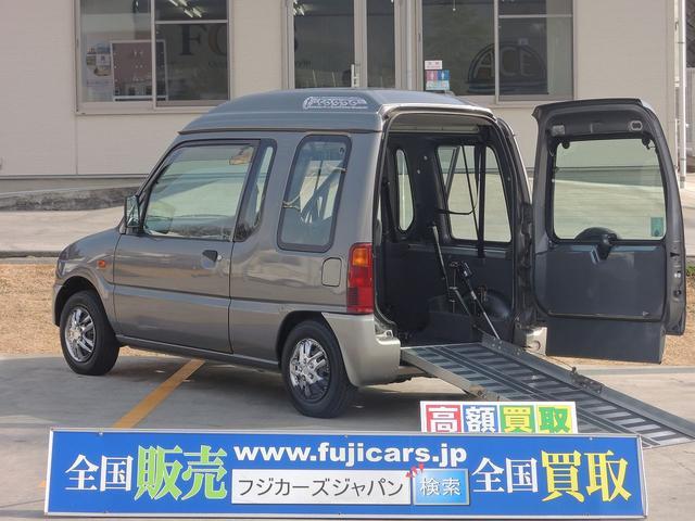 三菱 福祉車両 スロープ 車椅子1脚 車椅子手動固定 乗車定員3名