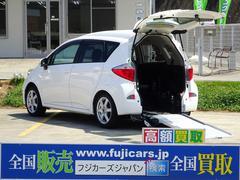 ラクティス福祉車両 スロープ 車椅子電動固定 後退防止ベルト
