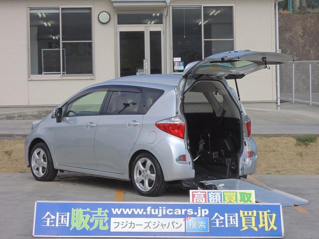 トヨタ 福祉車両 スロープ 車椅子電動固定 後退防止ベルト