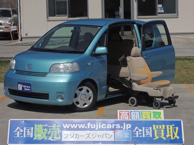 トヨタ 福祉車両 助手席脱着式サイドリフト
