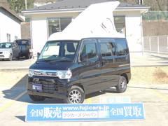 ミニキャブバン三菱純正 軽キャンパー ポップアップ シンク ターボ 4WD