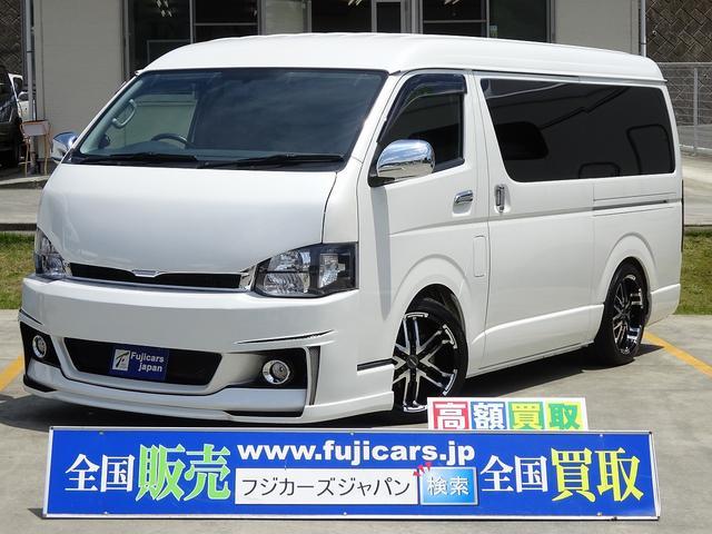 トヨタ GL ベットキット 外装カスタム フリップダウンテレビ