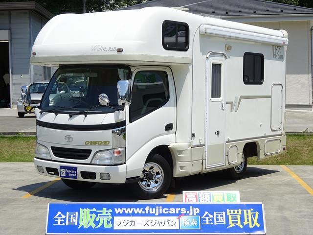 トヨタ キャンピング 東和モータース ヴォーンR2B ソーラーパネル