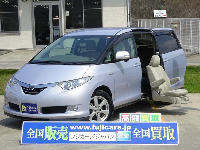 トヨタ G 福祉車両 ウェルキャブ サイドリフト