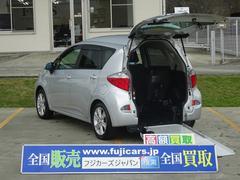 ラクティスG 福祉車両 スロープ 介護タクシー