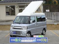 三菱三菱純正キャンパー ポップアップ 4WD 外部電源