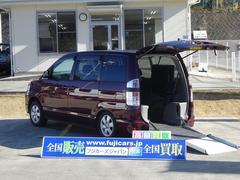 ヴォクシー 福祉車両 ヴォクシー スロープ 車いす電動固定(トヨタ)