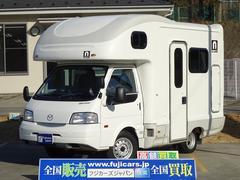 ボンゴトラックAtoZ アミティ 4WD リヤダブルタイヤ ワンオーナー