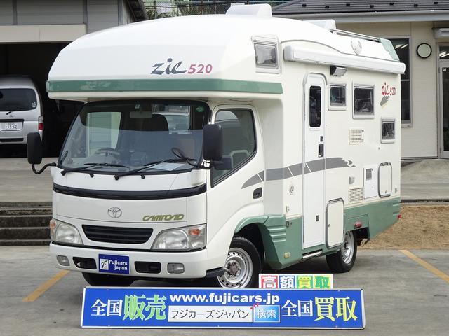トヨタ キャンピングカー バンテック ジル520