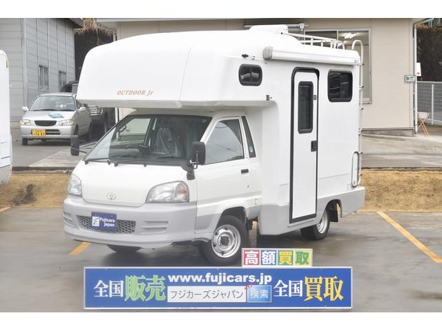トヨタ キャンピングカー リ・エキスポート アウトドアjr
