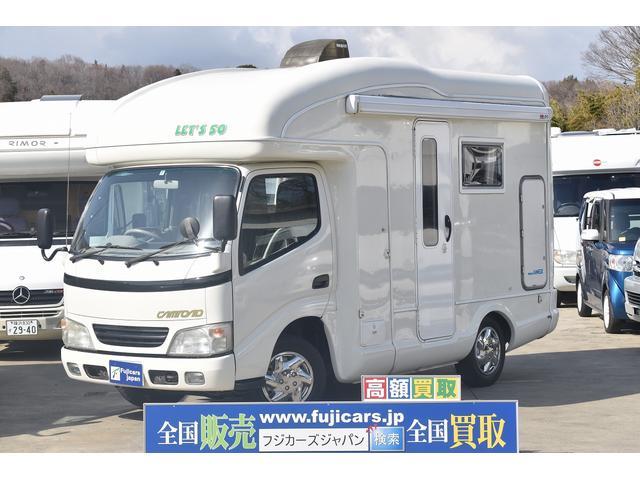 トヨタ キャンピングカー レクビィ レッツ50 オーニング 冷蔵庫