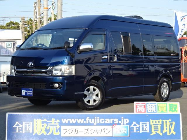 トヨタ キャンピングカー アムクラフト コンパスドルク FF