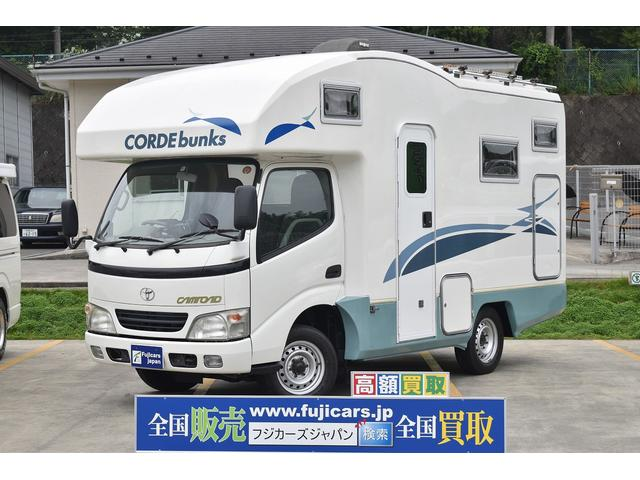 トヨタ キャンピングカー バンテック コルドバンクス FF