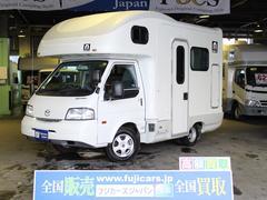 ボンゴトラックキャンピング AtoZ アミティ 4WD FFヒーター
