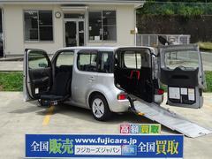 キューブ福祉車両 スロープ 助手席サイドリフト付 ナビ地デジ ETC
