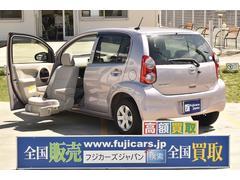 パッソ 福祉車両 ウェルキャブ サイドリフト(トヨタ)