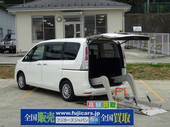 セレナ福祉車両 チェアキャブ リアリフト 電動リフト