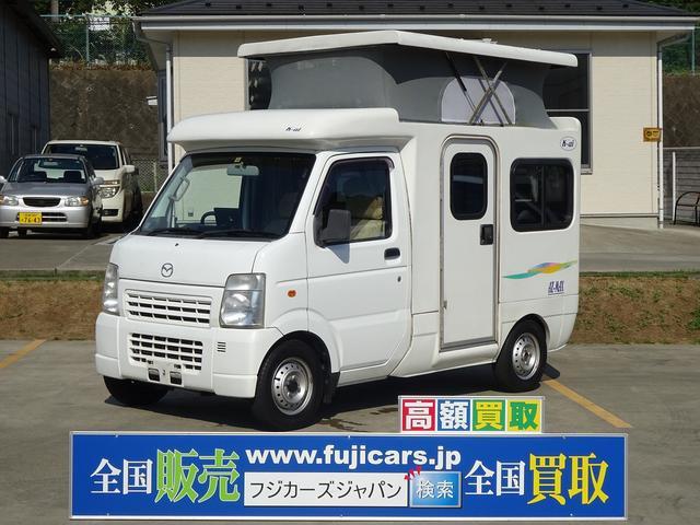 マツダ キャンピング AZ-MAX K-ai ポップアップルーフ