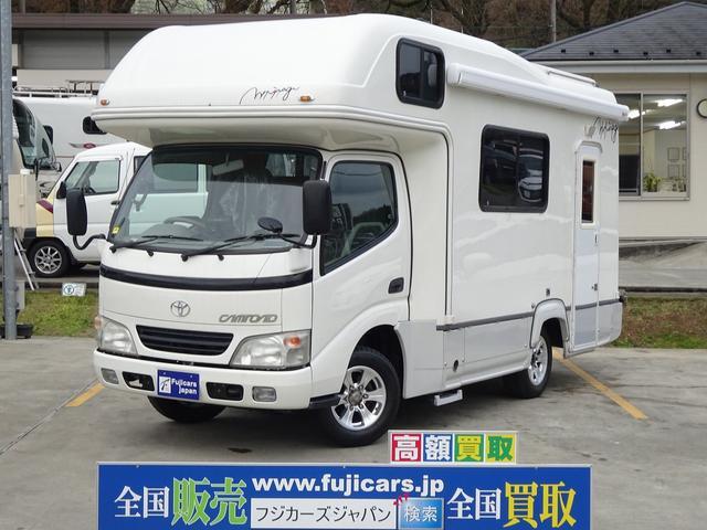 トヨタ キャンピング ナッツRV ミラージュ 家庭用エアコン