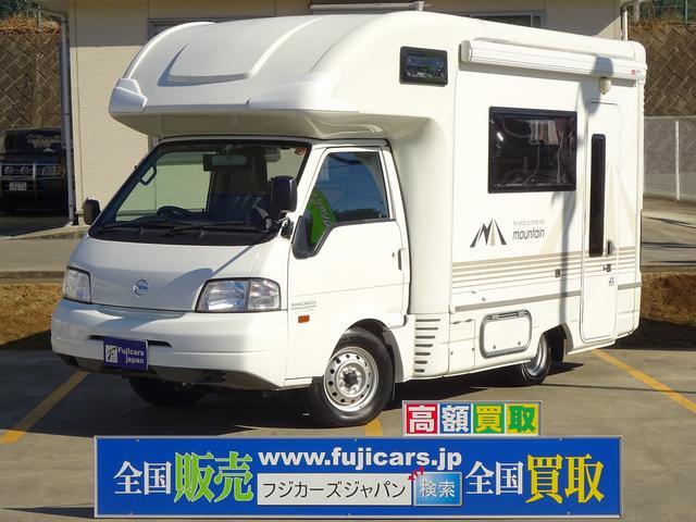 日産 キャンピング 東和モータース カービィDC 4WD