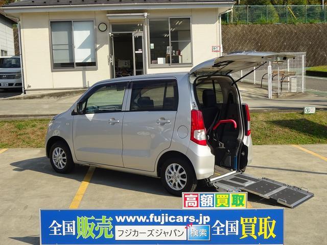 マツダ 福祉車両iシリーズ  スロープ4人 電動ウィンチ固定 ナビ