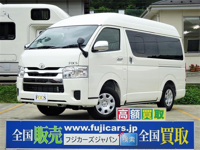 トヨタ キャンピング FOCS DSコンパクト ディーゼル 4WD