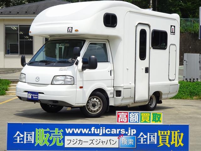マツダ キャンピング キャブコン AtoZ アミティ ソーラーパネル