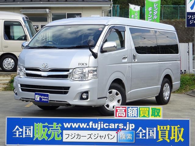 トヨタ キャンピング FOCS DSプレミアム 冷蔵庫 インバーター