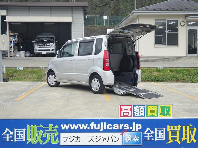 マツダ 福祉車両スロープ 4人 後退防止ベルト 電動固定装置