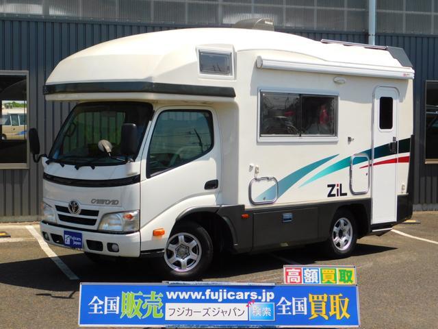 「神奈川県」の「トヨタ」「カムロード」「トラック」の中古車