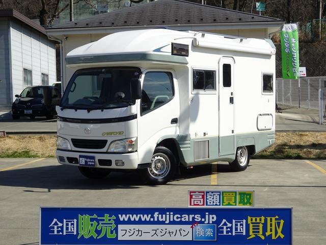 トヨタ カムロード  キャンピングカー キャブコン バンテック ジル480改 家庭用エアコン ソーラー サイドオーニング 1500Wインバーター ルーフベント シンク レンジ 冷蔵庫 トリプルサブBT